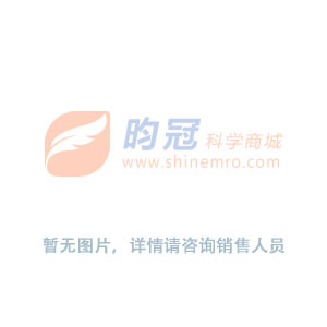 2,2-联苯基-1-苦基肼基(含10-20%苯),2,2-Diphenyl-1-picrylhydrazyl (contains 10-20% Benzene),≥97.0%(HPLC),1G,1  1898-66-4